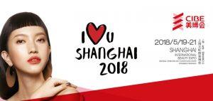 CIBE2018虹橋美博會 I love U Shanghai